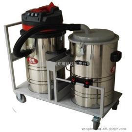 大量粉尘用工业吸尘器 超强吸力吸尘器双桶式工业吸尘器批发