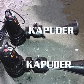 液下射流曝气机 水分射流曝气机 移动式修饰射流曝气机