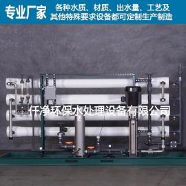 东莞反渗透设备哪家好 东莞仟净专业水处理设备公司 专业厂家