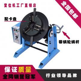 环缝自动焊接机 济南焊达品类齐全