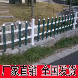 马鞍山PVC栏杆当涂塑钢护栏厂 马鞍山PVC护栏厂
