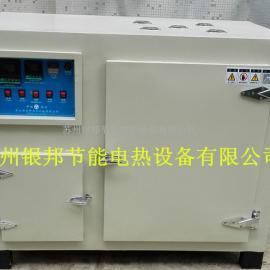 250℃精密实验室专用烘箱 工厂产品实验专用烘箱 小型烤箱