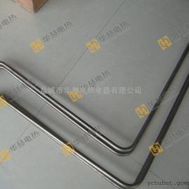 华赫销售不锈钢310S电加热管_耐压高不锈钢管(夏蕾编辑)
