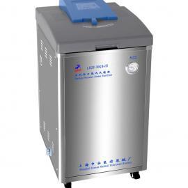 百货零售上海申安LDZF-30KB-II立式抗菌器