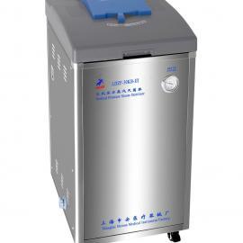 百货零售上海申安LDZF-50KB-II立式抗菌器主动排气