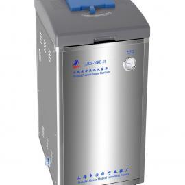 现货供应上海申安LDZF-75KB立式压力蒸汽灭菌器