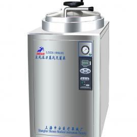 现货上海申安LDZH-100KBS立式压力蒸汽灭菌器