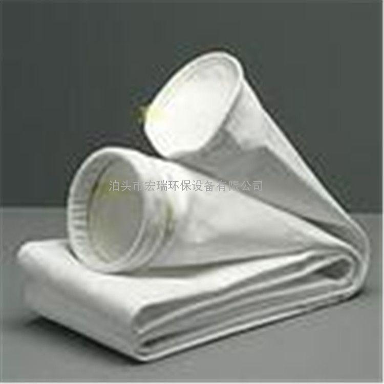 宏瑞除尘布袋除尘设备滤袋无碱玻纤过滤布袋抗结露、使用寿命长