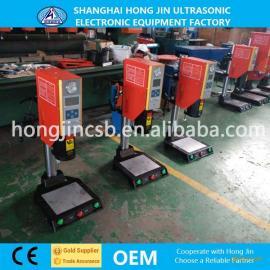 浙江衢州超音波塑胶焊接机/超声波塑料焊接机封口焊接机厂家
