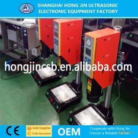 山西超音波塑料焊接机生产厂家/超声波塑胶焊机