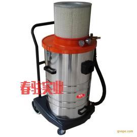 天津气动工业吸尘器 防爆车间用气源式吸尘器化工厂用吸尘器