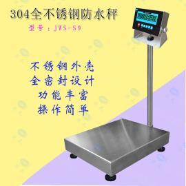 不锈钢防水电子台秤_30kg全不锈钢防水电子秤