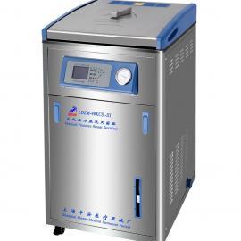 百货上海申安LDZM-40KCS-III立式抗菌器干燥型