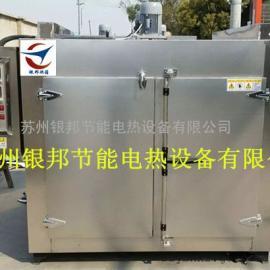 500度高温测试烤箱/金属件高温热处理烤箱/工业高温干燥箱