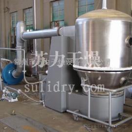 GFG-120型高效沸腾干燥机