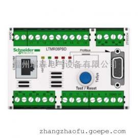 施耐德电动机管理控制器LTMR08PBD用于监测和控制