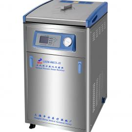 现货上海申安LDZM-40KCS立式灭菌器40立升