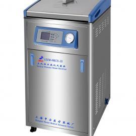 库存百货上海申安LDZM-60KCS立式抗菌器60立升