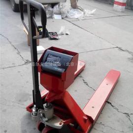 厂家直销 2吨电子秤称重叉车 称重搬运车 手动叉车带电子秤