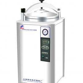 百货库存上海申安LDZX-75KBS立式抗菌器75立升