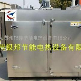 优质里外全不锈钢烘箱/银邦全304不锈钢烘箱/全不锈钢烤箱