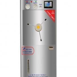 现货上海申安WDZX-300KC卧式蒸汽灭菌器300立升