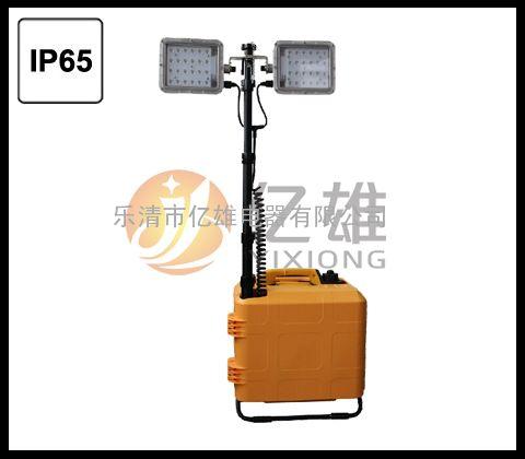海洋王SFW6121移动式多功能升降工作灯 (发电机式)