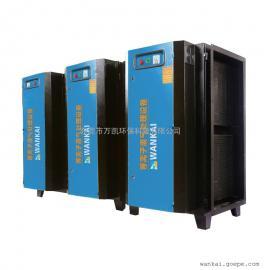 有机废气处理装置|等离子废气净化器|有机废气处理装置厂家