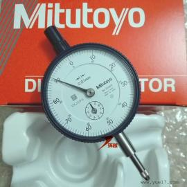 Mitutoyo三丰2046S指针式百分表