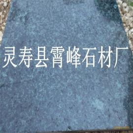 大花万年青石材 河北灵寿万年青石材厂家 万年青光面花岗岩