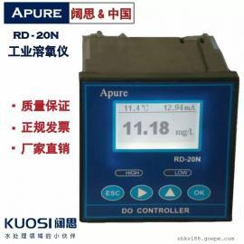 工业在线溶氧仪,水产养殖好帮手RD-20N厂家直售