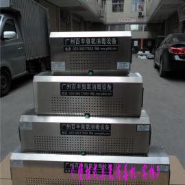 【直销】BF-BG食品厂壁挂式臭氧发生器