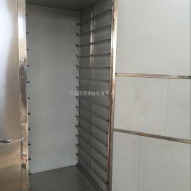 石家庄宏涛厂家定做小型热泵烘干除湿一体机热泵烘房一体机