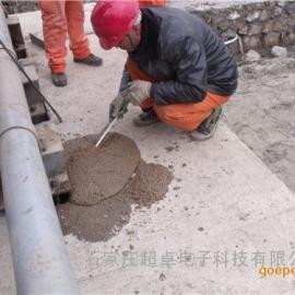 高强型地脚螺栓锚固料环氧锚固料生产厂家
