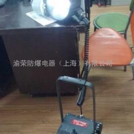 上海厂家直销BFG-01移动式防爆泛光工作灯