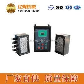 KXY127矿用隔爆兼本质安全型音箱