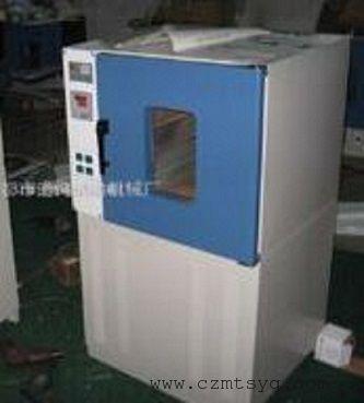 热空气(层流)老化箱ZSY-32A型