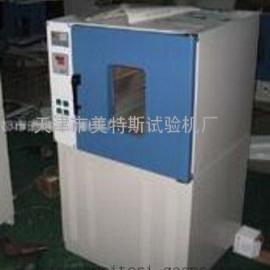 ZSY-32型热空气(湍流)老化箱