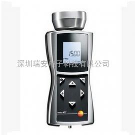 德图testo477 LED手持式频闪仪转速表频闪仪 0563 4770