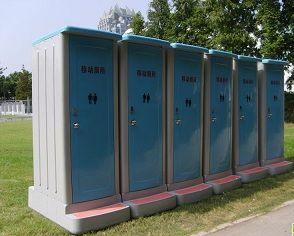宁波移动洗手间出租-余姚市临时活动厕所租赁