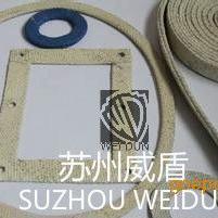 重庆硅胶垫片用红色防火阻燃硅胶布(两布三胶3.2MM)