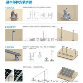 太阳能支架光伏边框支架型材中压边卡型材