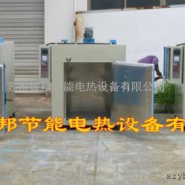 小型电机线圈烤箱 小型定子浸漆烘干箱 电机转子热套烘烤箱