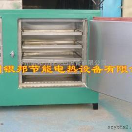 精密小型粉末干燥箱 粉末材料干燥箱 颗粒粉末烘干烤箱