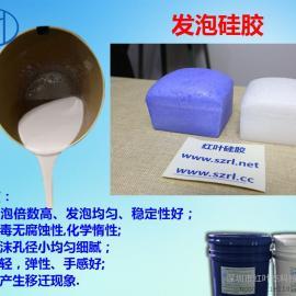 填充物品硅胶,海绵泡沫硅胶,发泡硅胶