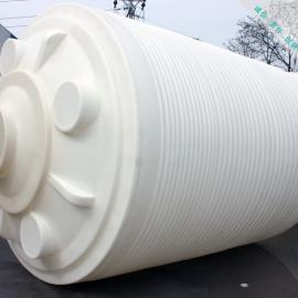 20立方塑料储帝豪塑业厂家直销