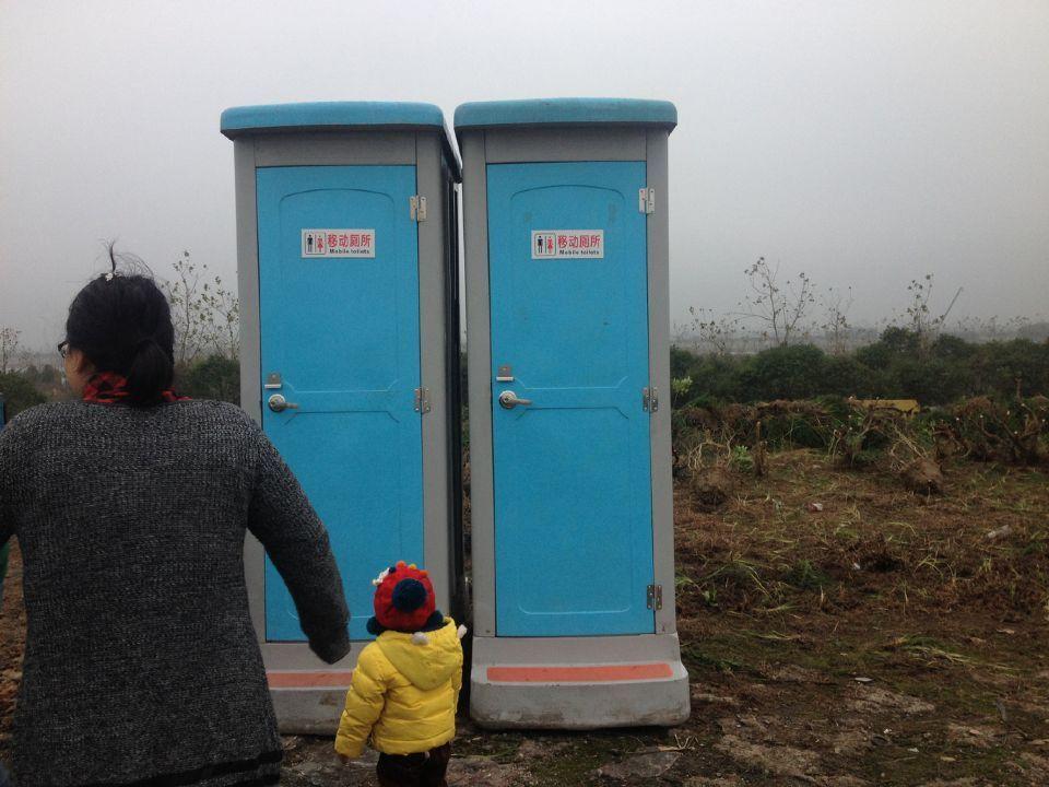 舟山市移动洗手间租赁 岱山县移动厕所租赁 生态移动租赁货到付款