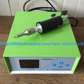 杭州防水板焊接机|超声波手持式焊接机|超音波焊接机