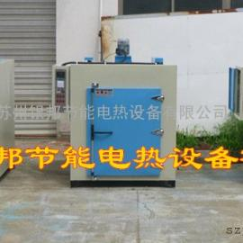 微型电机烘烤箱 电机定子浸漆烤箱 转子烘烤箱 小型电机烤箱