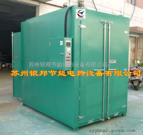 定制喷塑专用烤箱 金属铁件喷塑固化烤箱 前后双开门喷塑烤箱